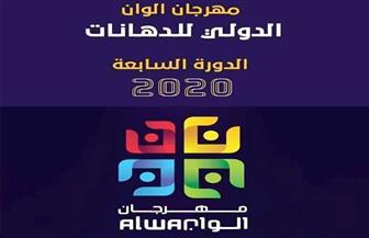 حنان ماضى تحيى حفل مهرجان ألوان بدورته السابعة بشرم الشيخ | صور