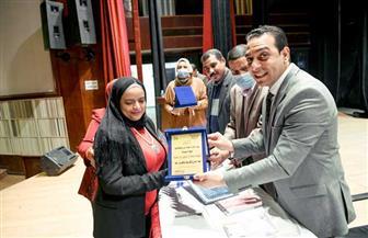 محافظة قنا تحتفل باليوم العالمي لذوي الاحتياجات الخاصة   صور