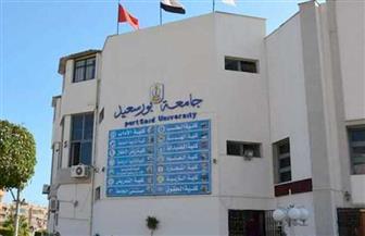 وظائف للخريجين بالشركات في الملتقى التوظيفي الأول بجامعة بورسعيد