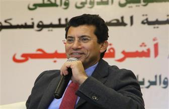 وزير الرياضة يفتتح القمة الشبابية لمراكز شباب مصر   صور