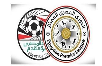 موعد مباريات اليوم الخميس في الدوري الممتاز