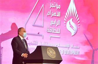 عبدالمحسن سلامة: مؤتمر الأهرام يؤكد جدارة مستقبل قطاع الطاقة كأداة لتحقيق التنمية المستدامة في مصر