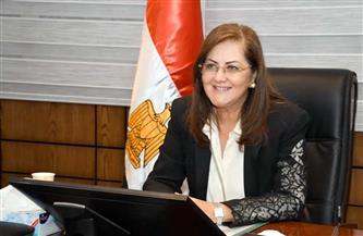 وزيرة التخطيط: الصندوق السيادي يعزز الشراكة بين القطاعين العام والخاص