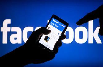دراسة بين فيسبوك والبنك الدولي: المبيعات الرقمية للشركات الصغيرة زادت في منطقة الشرق الأوسط
