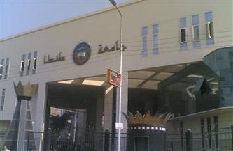 جامعة طنطا تعتمد ضوابط إجازات أعضاء هيئة تدريس الكليات ومعاونيهم