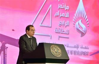 وزير البترول والثروة المعدنية يستعرض نجاحات قطاع البترول والغاز أمام مؤتمر الأهرام الرابع للطاقة | صور