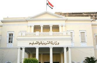 """مصادر بالتعليم لـ""""بوابة الأهرام"""": قرار مرتقب بترقية 300 ألف معلم على مستوى الجمهورية"""