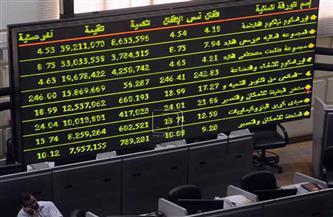 ارتفاع جماعي لمؤشرات البورصة المصرية بختام تعاملات الأسبوع