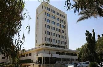 الخارجية السودانية: رفع اسم الخرطوم من الدول الراعية للإرهاب يؤهلها للإعفاء من الديون