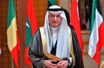 «التعاون الإسلامي» تدين استمرار ميليشيا الحوثي في استهداف المدنيين بالسعودية