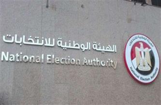 """""""الوطنية للانتخابات"""" تهنئ الرئيس السيسي بمناسبة عيد الشرطة وذكرى 25 يناير"""
