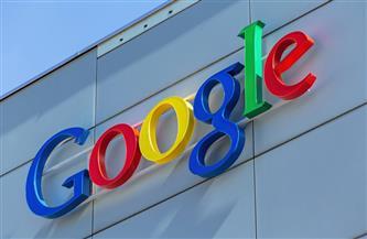 تعاون بين «جوجل» و«السياحة العالمية» لتسريع السياحة في الشرق الأوسط وشمال إفريقيا