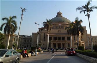 41 طعنا بانتخابات الاتحادات الطلابية بجامعة القاهرة