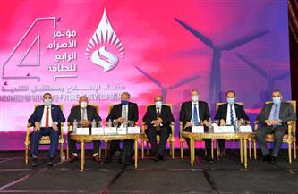 المشاركون في الجلسة الأخيرة من مؤتمر الأهرام للطاقة: قطاع الكهرباء يولي أهمية كبيرة لتطبيق التحول الرقمي