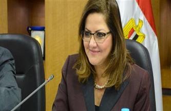 وزيرة التخطيط: برنامج الإصلاحات الهيكلية المرحلة الثانية من «الإصلاح الاقتصادي والاجتماعي»