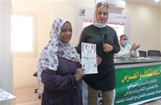 ختام فعاليات حملة الـ16 يوما لمناهضة العنف ضد المرأة بالأقصر   صور
