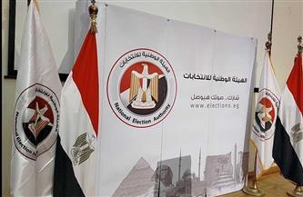 القائم بأعمال «الوطنية للانتخابات» يهنئ الرئيس السيسي بمناسبة عيد الفطر المبارك