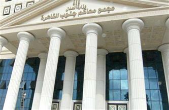 """تأجيل محاكمة وزير الإسكان الأسبق وآخرين في قضية """"الحزام الأخضر"""""""