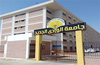 فريق جامعة الوادي الجديد لكرة القدم يفوز بكأس المصالح الحكومية بالمحافظة