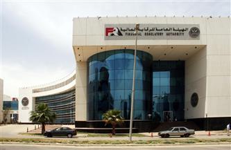 «الرقابة المالية» تطلق مبادرة لاحتواء الاقتصاد غير الرسمي بمصر