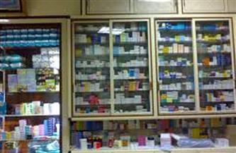 ضبط صيدليتين لترويج الأدوية والعقاقير المهربة والممنوع تداولها