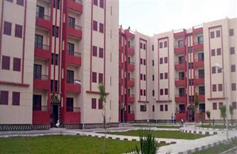 فتح باب الحجز لـ6 وحدات سكنية بنظام الإيجار بمركز الباجور بالمنوفية