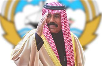 أمير الكويت أمام البرلمان: حاجتنا للإصلاح ضرورية .. ولا وقت لتصفية الحسابات