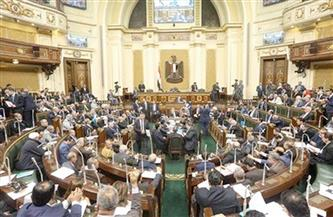 «البرلمان» يوافق على اتفاق الشراكة الإستراتيجية مع روسيا