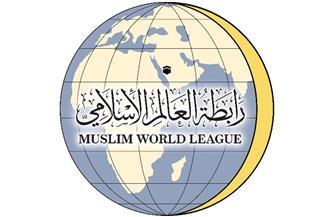 رابطة العالم الإسلامي تدين الهجوم الإرهابي على ناقلة نفط بميناء جدة
