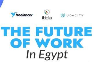 """""""إيتيدا"""" تنظم ملتقى للشركات لاستشراف مستقبل العمل في مصر"""
