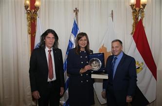سفارة قبرص تكرم وزيرة الهجرة تقديرا لدورها في مبادرة «إحياء الجذور» | صور