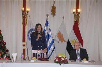 وزيرة الهجرة: العلاقات بين مصر وقبرص واليونان تعيش أزهى عصورها