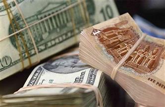 سعر الدولار في نهاية تعاملات الأسبوع الماضي