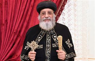 البابا تواضروس يترأس قداس عيد الميلاد من دير الأنبا بيشوي.. الليلة