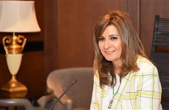 """وزيرة الهجرة تشارك بندوة اليونسكو لاستعراض مبادرة """"اتكلم عربي"""""""