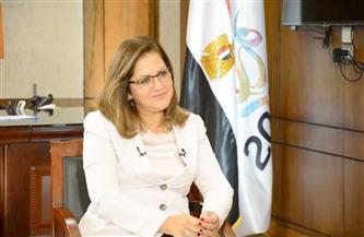 وزيرتا التخطيط والبيئة تبحثان الاستثمار في المحميات الطبيعية