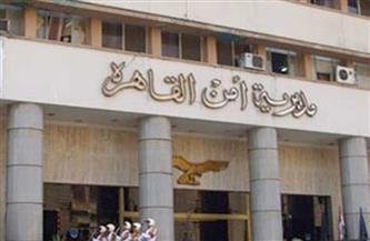 القبض على صاحب شركة لنصبه على المواطنين بالقاهرة