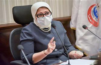 وزيرة الصحة: 364 مُستشفى مُجهزة بها 35 ألف سرير و5 آلاف رعاية و2400 جهاز تنفس