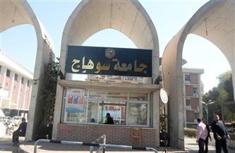 قبول 17 طعنا بانتخابات اتحاد الطلاب بجامعة سوهاج