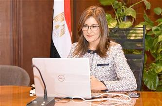 وزيرة الهجرة: مصر والمنطقة العربية تواجه حرب طمس الهوية  صور