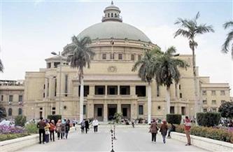 جامعة القاهرة تفوز بجائزة أفضل مركز امتحانات للغة الصينية بمصر والدول العربية وإفريقيا