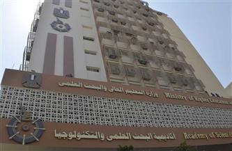 """أكاديمية البحث العلمي المصرية و""""العلوم الطبية"""" الإنجليزية يناقشان تطوير نظم الرعاية الصحية"""