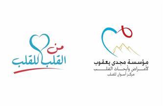"""مؤسسة مجدي يعقوب و""""الشكاوى الحكومية"""" تستجيبان لاستغاثة والد الطفل رمضان"""