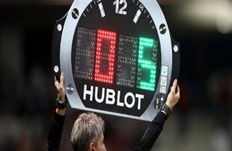 مجلس الاتحاد الدولي لكرة القدم يقر قواعد جديدة للتبديلات