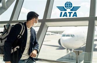 """""""إياتا"""" تدعو الحكومات إلى خفض تكاليف فحوصات كورونا لتنشيط حركة السفر"""