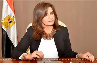 """نبيلة مكرم: مبادرة """"اتكلم عربي"""" تؤكد على الهوية المصرية والعربية"""