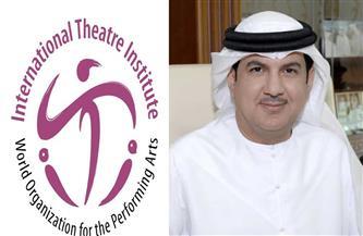 """الهيئة الدولية للمسرح تختتم أعمال مؤتمرها العام تحت شعار """"معا من أجل تمكين الفنون الأدائية"""""""