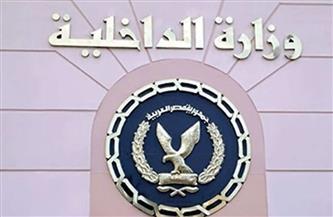 اليوم .. «الداخلية» تعلن نتيجة قبول دفعة جديدة لكلية الشرطة والضباط المتخصصين