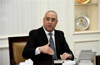 وزير الإسكان يؤكد ضرورة دفع العمل بمشروع محور الفردوس طبقا لتوجيهات الرئيس السيسي