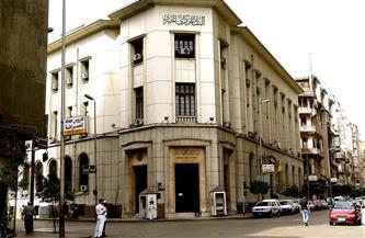 """مبادرة النيل الممولة من """"المركزي"""" ترعى مشروعا لتصنيع سيارة كهربائية"""